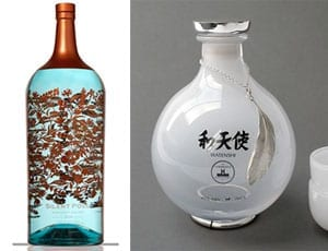 Someone's been on the gin – The world's most expensive gin – Watenshi Gin and Silent Pool Gin